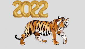 Новый год 2022 какого животного в чем встречать